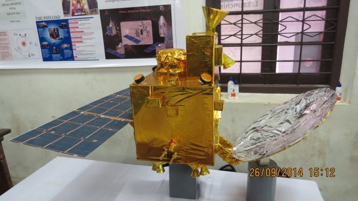 Mars Orbiter Mission-4
